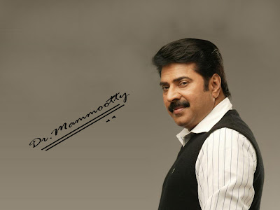 Dr.Mammootty, doctorate