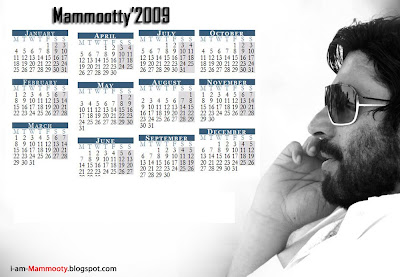 malayalam actor mammootty picture gallery, Mammootty Talks in mobile