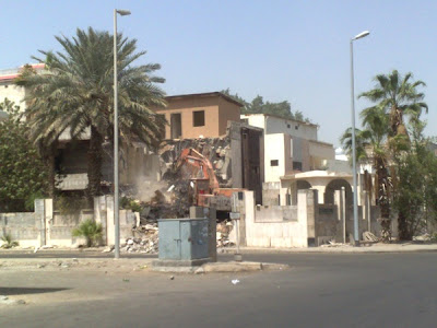 Photo of the Day: Jeddah Street Scene