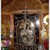 Η Μεγαλόχαρη, «Κυρά – Παναγιά», στη Βόρεια Φθιώτιδα