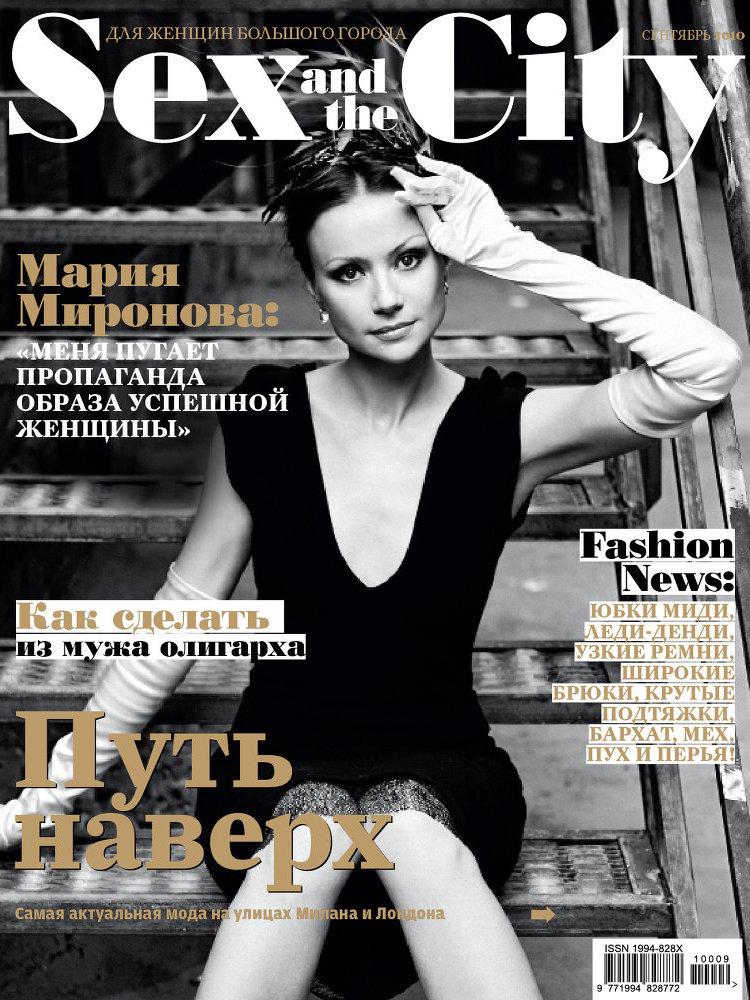 prostitutki-goroda-tashkenta