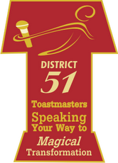 District 51 Theme