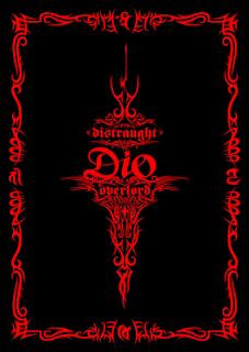 yureru densha no naka de 2008  DIO~distraught overlor...