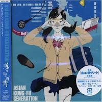 Asian Kung-Fu Generation - Discografía  Aru