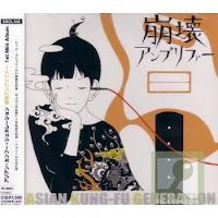 Asian Kung-Fu Generation - Discografía  Houkai