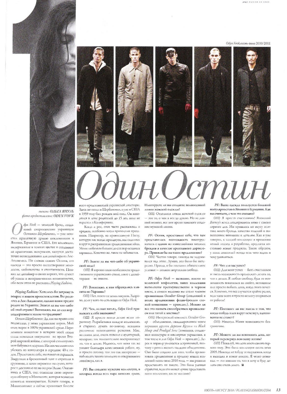 http://3.bp.blogspot.com/_-wmNSfu4q-I/TGresflJYTI/AAAAAAAACNk/Naw8hpttAoo/s1600/PF-interview.jpg