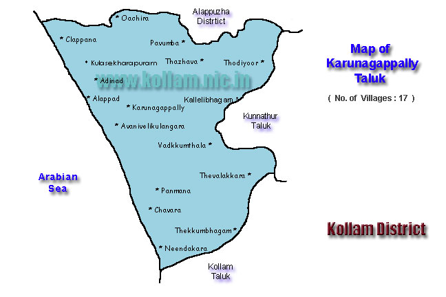 pavumba karunagappally kollam map