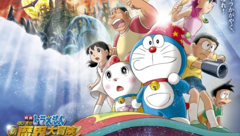 mahameru6992: Nobita And The Spiral City
