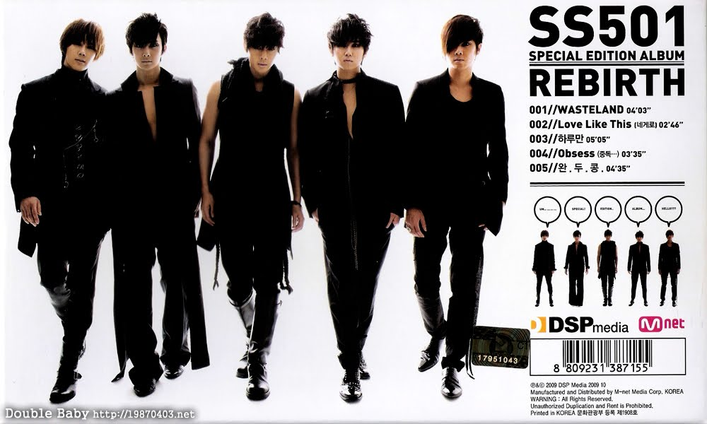 [ss501rebirthcd002.jpg]