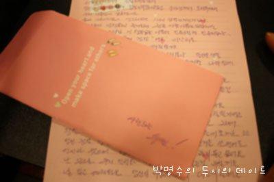 http://3.bp.blogspot.com/_-x7gqq9QJuA/TE_ottsX9cI/AAAAAAAANM8/HiXZAmZYjhg/s1600/1+koreabanget.jpg