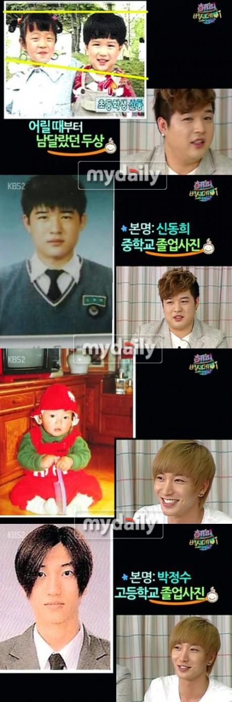 http://3.bp.blogspot.com/_-x7gqq9QJuA/TFeazha3xqI/AAAAAAAAN1k/YEjvnRnFECw/s1600/1+koreabanget.jpg