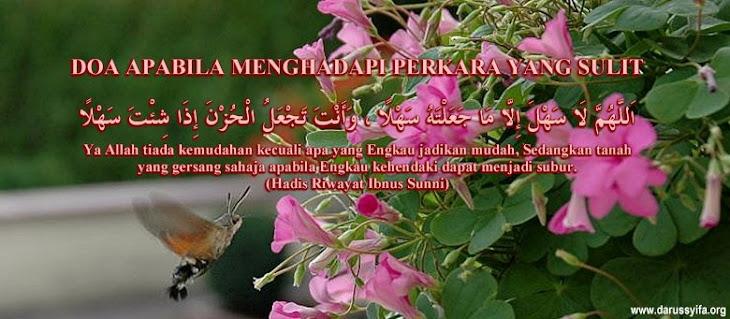 PERTUBUHAN KEBAJIKAN & DAKWAH ISLAMIAH MALAYSIA    PEKIDA