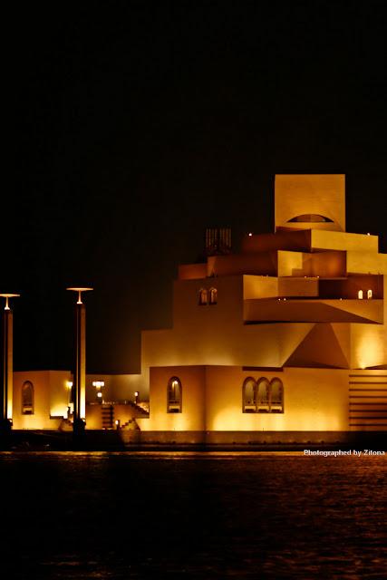 Islamic Art Museum 5