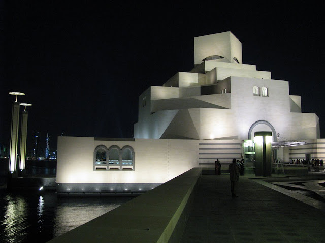 Islamic Art Museum 1