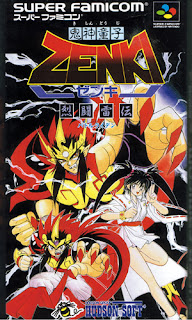 Kishin Doji Zenki (Tiểu thần Zenki) Kishin%2BDouji%2BZenki
