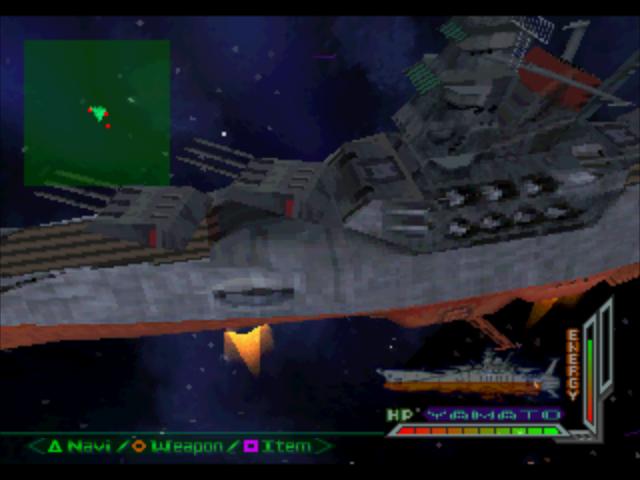 Space Battleship Yamato Laserdisc Game