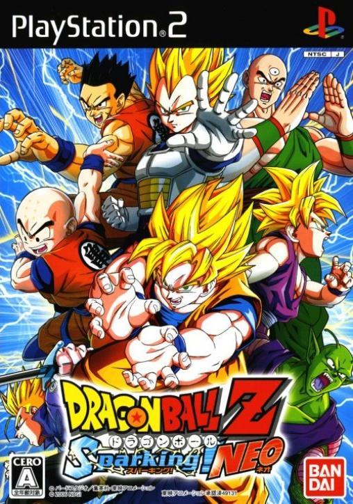 www dbz videogames com: