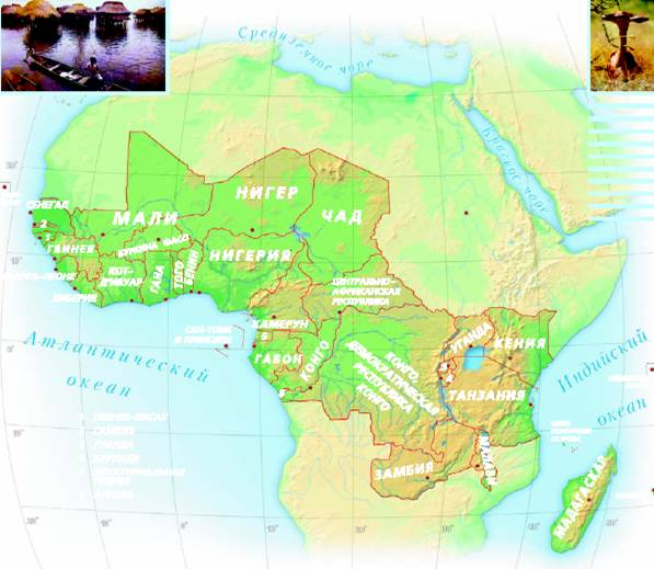 Mali empire was one that, at its peek, thrived