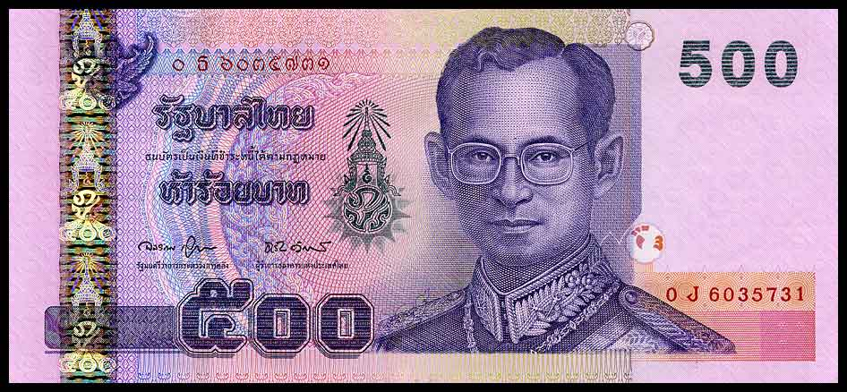 500 Baht note - Its observe features HM King Bhumibhol Adulyadej and ...