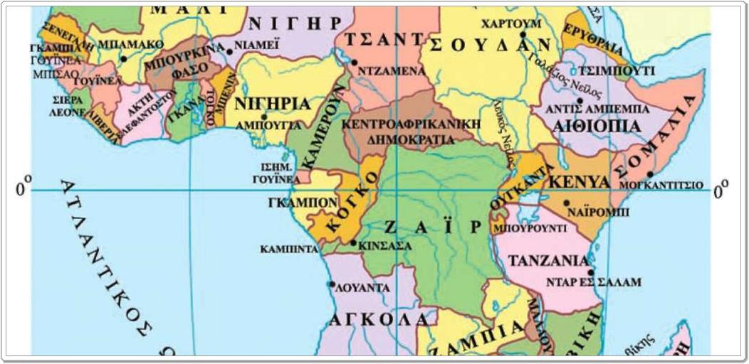 Ας εξετάσουμε τις σχέσεις των ελλήνων