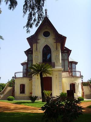 Museu Carlos Relvas - Fachada principal
