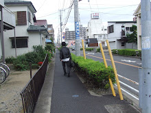 Shinmatsudo lub Minami Nagareyama