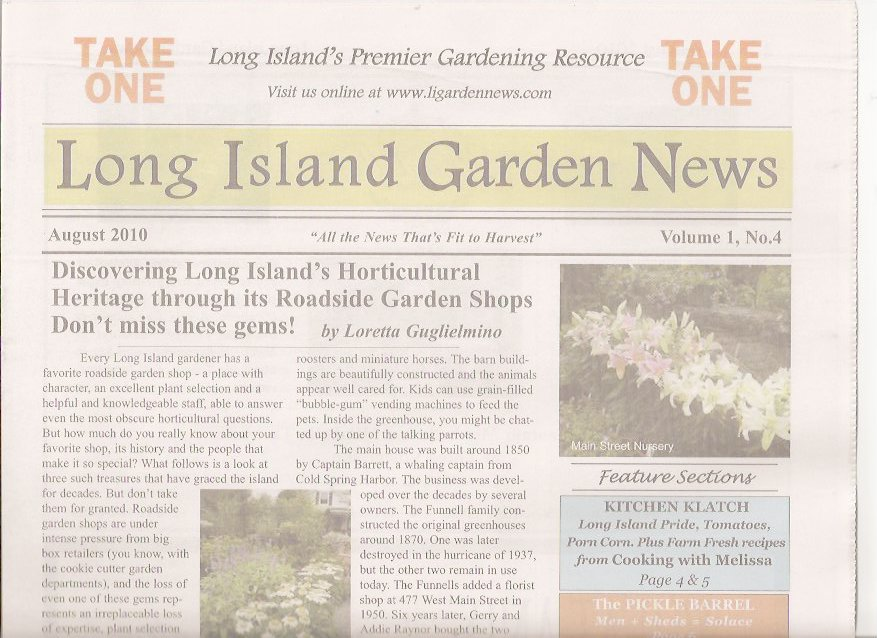 The Is The Upper Half Of A New Gardening Newspaper In The Long Island  Region.