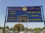 كلية العلوم الإسلامية الأزهرية