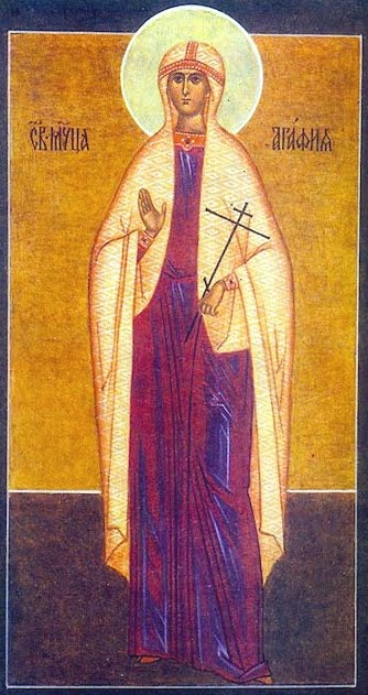 saint agatha muslim The predominant religion in malta is that of the catholic church  malta's patron saints are st paul, st publius and st agatha the assumption of mary known as santa marija is the special.