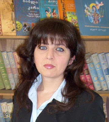 """საბავშვო ლიტერატურის განვითარების ფონდი """"ლიბო""""  Irma+malacidze"""