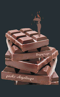 შოკოლადი
