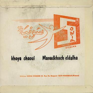 Un dos de pochette (Mazouni) du label Sonia Disques