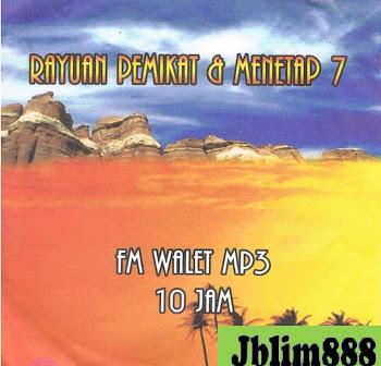 FM WALET MP3