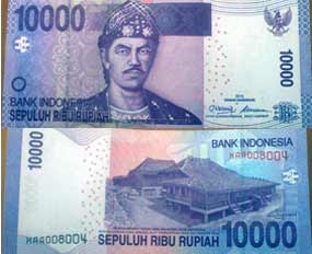 uang Rp 10000 baru