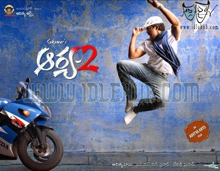 Aarya  Movie Download