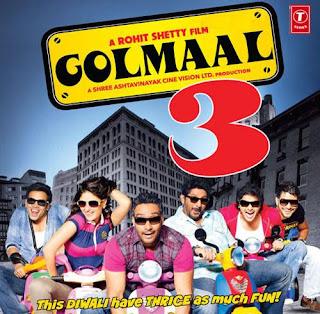 Golmaal 3 DVD Poster Screenshots Hindi movie wallpapers photos CD covers review stills Ajay Devgn,Kareena Kapoor