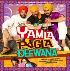 Yamla Pagla Deewana (2010) Hindi Movie Mp3 Songs Download stills photos cd covers posters wallpapers Dharmendra, Sunny Deol & Bobby Deol