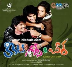 Cricket, Girls & Beer (2011) Telugu Movie Mp3 Songs Download stills photos cd covers posters wallpapers Charmi