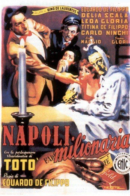 http://3.bp.blogspot.com/_0FXoUrOYPgM/TDydDynFOGI/AAAAAAAAD1U/3wtsaW6IfSE/s1600/loca_napoli_milionaria.jpg
