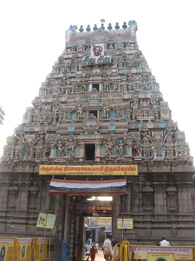 essay on temple in sanskrit Check healthy food essay in sanskrit if tophat dropdown is on /end tophat dropdown check get the tophat top hat temple emanuel photocorps.