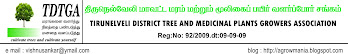 Tree Growers Association