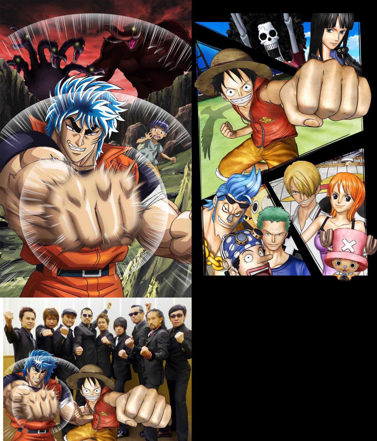 Midori Famiglia: Trailer Dos Filmes De One Piece E Toriko