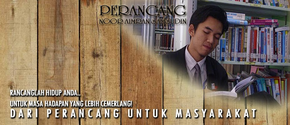 PERANCANG