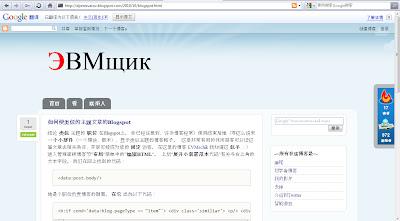 лучший,перевод,блога,blogspot