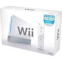 Nintendo Wii deals