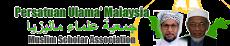 Persatuan Ulama' Malaysia