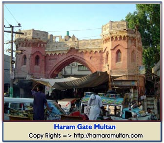 The Best Place Beautiful Multan City