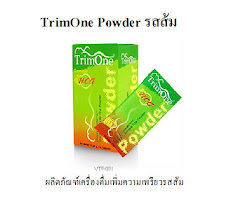TrimOne Powder รสส้ม