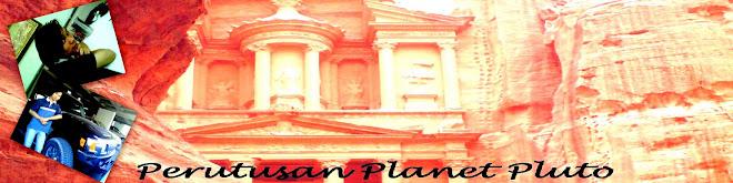 Perutusan Planet Pluto