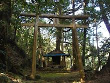 Hirota Temple, Asakura